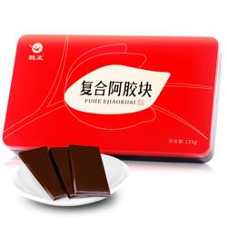 鹤王 复合阿胶块125g(新老包装随机发货) *3件 60.48元(三件七折)