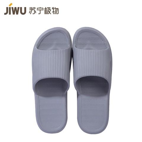 JIWU 苏宁极物 JWXZ002 eva软底拖鞋 9.9元包邮(2人拼购)