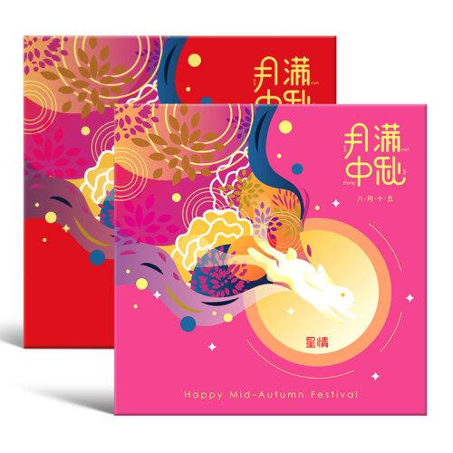 22点开始:中大惠农 中粮礼品卡 自选储值卡购物卡册 498型 328元(买三赠1)