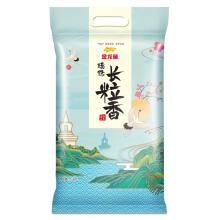 金龙鱼 长粒香大米 东北大米 5kg 26.7元