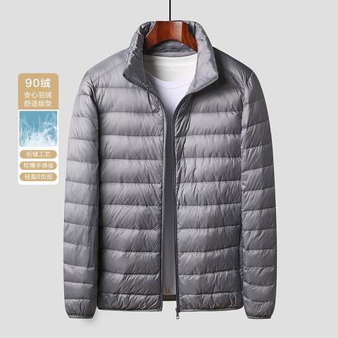 Pine&eagle 柏尼英格 99Y800690 短款羽绒服 低至143.1元包邮