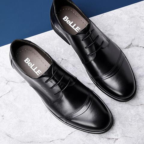 BeLLE 百丽 3UX01CM5 男士休闲皮鞋 279元(需用券)