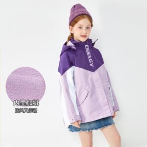 巴拉巴拉儿童女童外套秋新款2020儿童冲锋衣中大童连帽保暖*2件 304.2元(合152.1元/件)