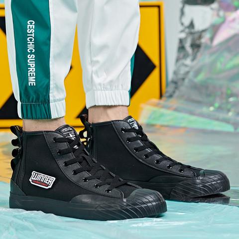 361° 571916632 男子运动板鞋 *2件 106.2元包邮(合53.1元/件)