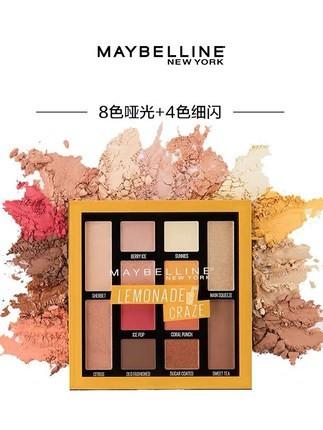 MAYBELLINE 美宝莲 柠檬热潮12色眼影盘 59元