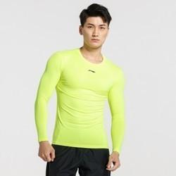 LI-NING 李宁 AUDL101 男士运动紧身衣 *2件 46.8元(合23.4元/件)