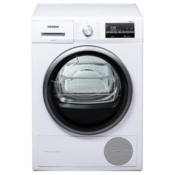 SIEMENS 西门子 WT47W5601W 干衣机 9公斤(白色) 5599元包邮(需用券)
