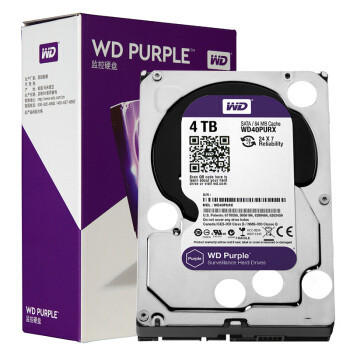 百亿补贴: WD 西部数据 紫盘 4TB 监控级机械硬盘 WD40PURX 529元包邮