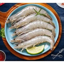寰球渔市 白虾净重 3.6-4斤(16-18cm/只) 80.9元包邮