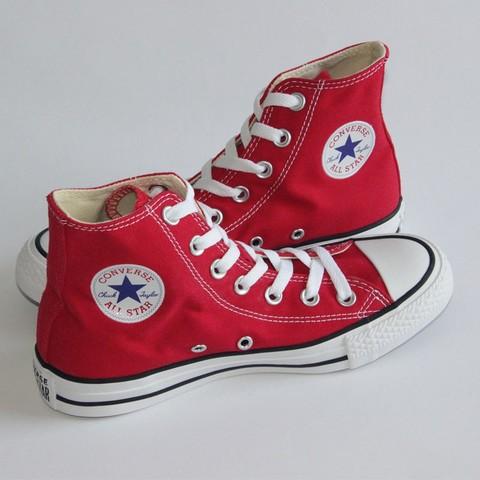 百亿补贴: CONVERSE 匡威 Chuck Taylor All Star 男女款帆布鞋 240元包邮(需用券)
