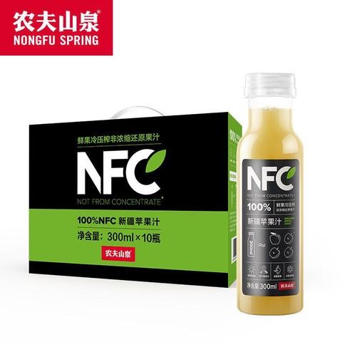 百亿补贴: NONGFU SPRING 农夫山泉 NFC苹果汁 300ml*10瓶 39.9元包邮