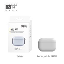 百亿补贴: 罗马仕 Airpods Pro 液态硅胶保护壳 10.9元包邮
