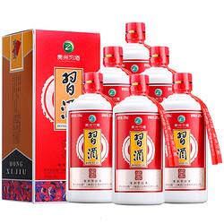 百亿补贴: 贵州茅台集团 习酒53度 500ml*6瓶 329元包邮