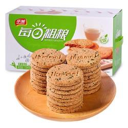 百亿补贴: 华美 牛奶搭档消化饼 1500g 24.9元包邮