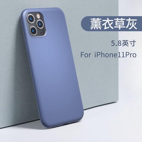 绿联 iPhone11Pro/Max 硅胶保护壳 5.8元包邮(需用券)