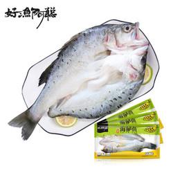 全单4折、抄作业:三去白蕉海鲈鱼/直采黑虎虾/超大带黄扇贝肉 82.04元(双重优惠)