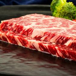 过节吃点好的:BRIME CUT 澳洲和牛M8-9 厚切日式雪花牛排450g(2片)(低至49.5元/片) 99元包邮(双重优惠)