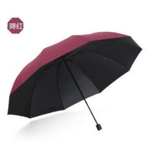 鄂尔沙龙 防紫外线 加固晴雨伞 10骨 29.9元(需用券)