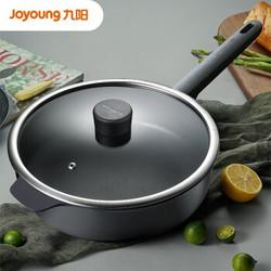 Joyoung 九阳 JY-CLB2861 不粘锅 28cm *3件 187元(需用券,合62.33元/件)