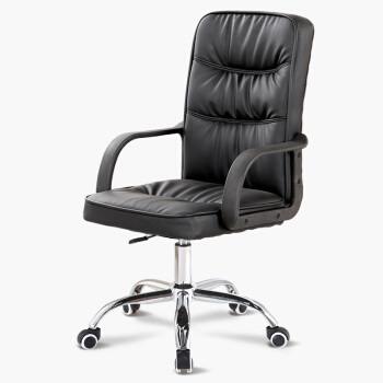 古雷诺斯 N306-01 家用休闲人体工学老板椅 169元包邮(双重优惠)