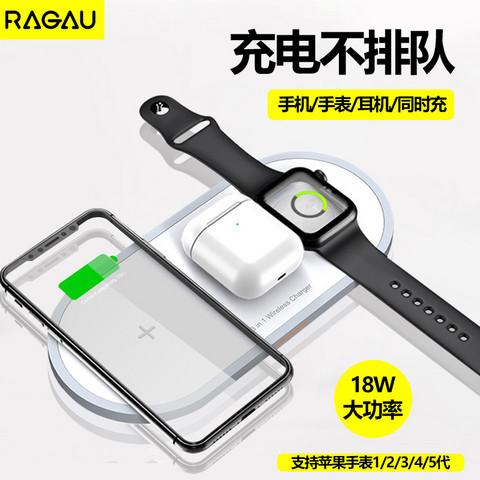 RAGAU W40 无线充电器 58元包邮(需用券)
