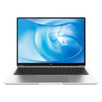 23日0点、新品发售:HUAWEI 华为 MateBook 14 2020 锐龙版 14英寸笔记本电脑 (R5-4800H、16GB、512GB SSD、2K触控) 5688元包邮