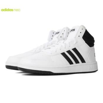 adidas 阿迪达斯 NEO HOOPS 2.0 MID BB7208 中帮运动休闲板鞋 269元包邮(需用券)