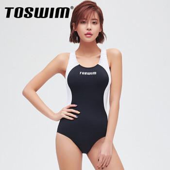 京东PLUS会员: TOSWIM 拓胜 TS81050898 女士连体泳衣 144.05元包邮(需用券)