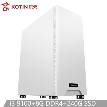 23日0点: KOTIN 京天 Blitz 303 组装台式机(i3-10100、8GB、240GB) 1899元包邮