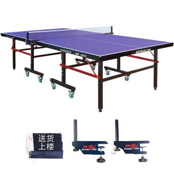 DoubleFish 双鱼 JD200 乒乓球桌 978.9元包邮(需用券)