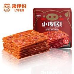 京东PLUS会员: 来伊份 香辣火锅味猪肉脯 105g/袋 *8件 47.48元(多重优惠)