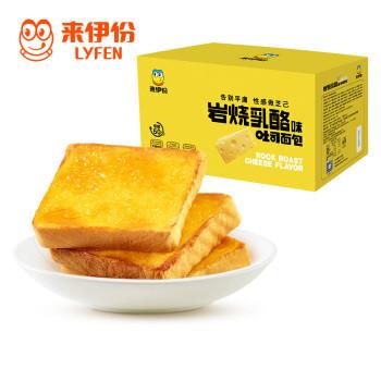 京东PLUS会员: 来伊份 岩烧乳酪吐司 500g *5件 54.55元(多重优惠)