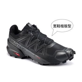 SALOMON 萨洛蒙 SPEEDCROSS 5 407935 男士越野跑鞋 558元包邮(需用券)