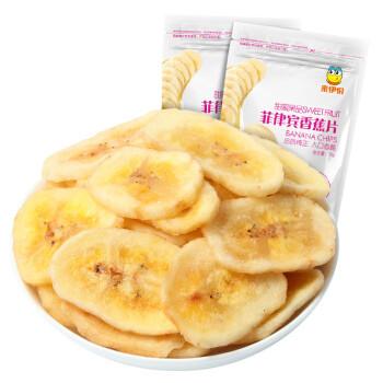 京东PLUS会员: LYFEN 来伊份 菲律宾香蕉片 70g *19件 43.66元(多重优惠)