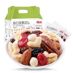 百草味每日坚果825g(33袋)8种混合果仁 79元