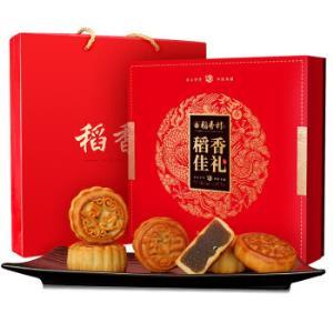 10点开始:稻香村 稻香佳礼 月饼礼盒 9饼6味 450g 29.9元