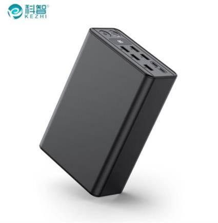 科智 移动电源 22.5W 100000mAh 369元