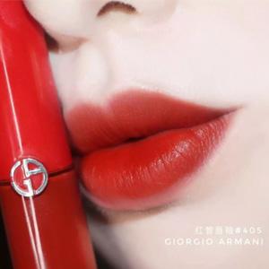 补货!Giorgio Armani 阿玛尼红管唇釉405号色 折后价£20.16(约176元)