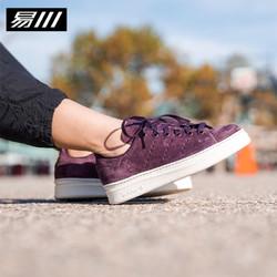 adidas 阿迪达斯 STAN SMITH 经典黑色厚底百搭运动板鞋 118元包邮