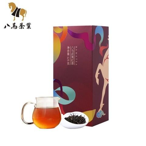 八马 特级福建武夷红茶 125g 9.9元包邮(需用券)
