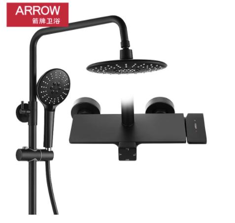 ARROW 箭牌卫浴 AE33110SA 三功能纤薄平板花洒 719元包邮(双重优惠)