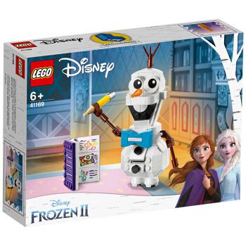 LEGO 乐高 迪士尼公主 41169 儿童玩具 低至88元