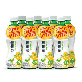 限地区、京东PLUS会员: 维他奶 维他无糖杭白菊花茶饮料 500ml*8瓶 *5件 59.52元(多重优惠)