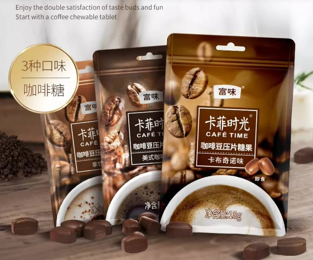 富味 卡菲时光咖啡豆 即食零食18g*3袋 9.9元(需用券)