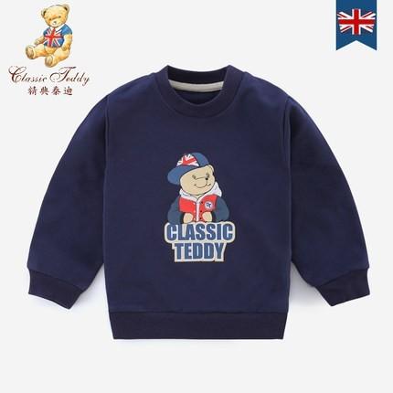 CLASSIC TEDDY 精典泰迪 儿童卫衣 20.89元包邮(需用券)