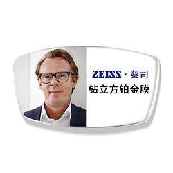 ZEISS 蔡司 1.61 新清锐钻立方铂金膜镜片 *2件 649元包邮(需用券)