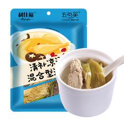 利佳福 混合型汤料包 70g/袋 5款可选 1.9元包邮(需用券)