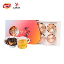 双11预售: 佳宝 陈皮单丛茶铝罐礼盒 60g 168元包邮(需定金50元,1日0点30分付尾款)