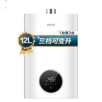 Midea 美的 华凌 SQ22-L1 12升 燃气热水器 天然气 628元包邮(需用券)