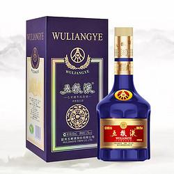 88VIP: WULIANGYE 五粮液 己亥猪年生肖纪念酒52度浓香型白酒 500ml 946.55元包邮(多重优惠)